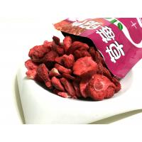 Buy cheap 2018 Crop Freeze Dried Strawberries slice 5-7 mm No pigment No additives Sugar Free from wholesalers