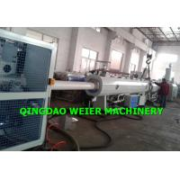 Buy cheap 75 - 200mm HDPE Pipe Making Machine Single Screw Extruder from wholesalers
