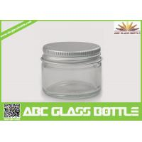 Buy cheap High quality clear glass jar with metal lid wholesale from wholesalers