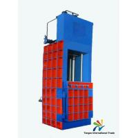 Buy cheap Hydraulic  Waste Plastic Balers from wholesalers
