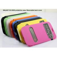 Buy cheap GALAXY S3 case, samsung s3 case for I9300,   samsung s3 leather case product