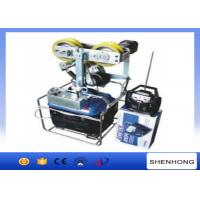 Buy cheap Recover Roller Machine OPGW Installation Tools OPGW Live Line Installation Equipments from wholesalers