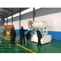 Buy cheap Water Cannon Sprayer,Agricultural Sprayer,Remote Control Air Blast Sprayer from wholesalers