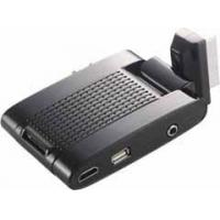 Buy cheap DVB-T2 MINI RECEIVERS from wholesalers