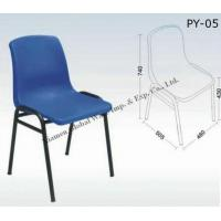Buy cheap Office Chair (PY-05) from wholesalers