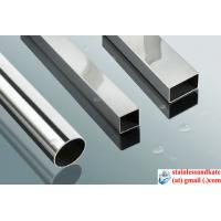 Buy cheap polished stainless steel tubing and pipe (stainless steel sanitary/decorative/boiler/heat – exchanger/water tubes) from wholesalers