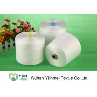 Buy cheap Multi Color 100 Percent Spun Polyester Yarn , Semi Finished Sewing Thread from wholesalers