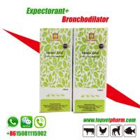 Buy cheap Natural Remedies Expectorant Bronchodilator For Layer Broiler Farming from wholesalers