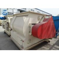 Buy cheap Twin Shaft Dry Mortar Mixer Machine Dry Mortar Batching Plant Used In Tile Adhesive Plant from wholesalers