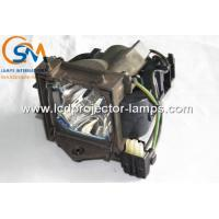 Buy cheap Original UHP 200W LCD Projector Lamps SP-LAMP-017 for INFOCUS C160 C180 LP540 LP640 from wholesalers