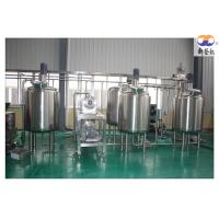 Buy cheap High Speed Peanut Butter Processing Line , Peanut Butter Manufacturing Equipment product