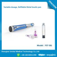 Buy cheap Multi Function Reusable Insulin Pen Safety Needles Injection Instructions from wholesalers