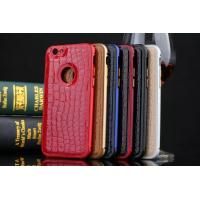 Buy cheap iPhone 6s cases and covers 2 In 1 Crocodile leather cover bumper Aluminum Metal from wholesalers
