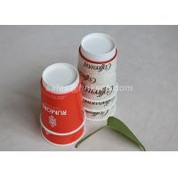 Buy cheap Disposable Custom Logo Double Wall Paper Cups For Coffee / Tea Take Away from wholesalers