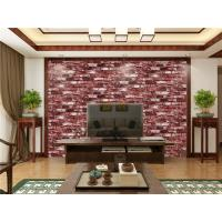 Buy cheap 3 Dimensional Brick Effect Vinyl Wallpaper Embossing With PVC Materials product