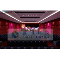 Buy cheap Stone Design 4D Cinema System with Snow / Bubble / Rain product