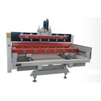 Buy cheap 4 AXIS 3D engraving machine,3D wood cnc router from wholesalers