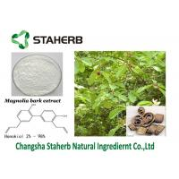 Buy cheap Honokiol 528-43-8 Antibacterial plant extract Magnolia Bark Extract Magnolol ingredient,Mouth care from wholesalers