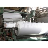 Buy cheap Waste Paper Recycling Machine , Toilet Paper Production Line from wholesalers