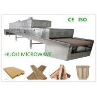 Buy cheap 90KW Microwave Wood Drying Machine / Plywood Belt Microwave Dryer from wholesalers
