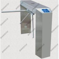 Buy cheap two way card reader stainless steel tripod turnstile from wholesalers