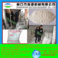 Buy cheap Food grade Modified Waxy Corn Starch modified starch machine/modifed corn starch line from wholesalers