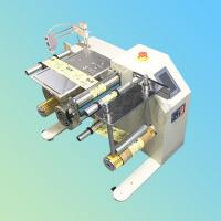 Buy cheap Packaging film rewinding machine from wholesalers