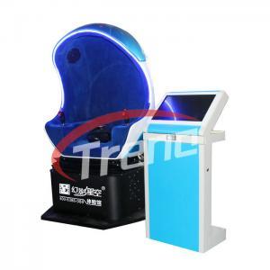 Multi use rotating platform multi use rotating platform for Large motorized rotating platform