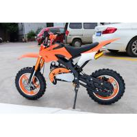 49cc ATV gas:oil=25:1 ,2-stroke,single cylinder.air-cooled.pull start,good