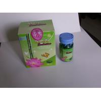 Buy cheap Meizi Evolution Botanical Soft Gel Capsules To Remove Deposited Fat GMP Standard from wholesalers