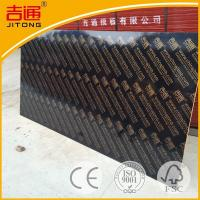 Buy cheap 18mm Film Faced Concrete Formwork Plywood 4x8 Eucalyptus Plywood from wholesalers