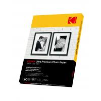 Buy cheap Home And Office Kodak Inkjet Photo Paper Resin Coated 280gsm For Vivid Color Reproduction from wholesalers