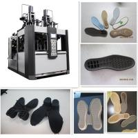 Buy cheap CE Certificated Rubber Shoe Sole Injection Machine, LRS165 Rubber Shoe Sole Making Machine for high request shoe soles from wholesalers