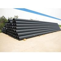 Buy cheap 150mm hdpe pipe, hdpe pipe pn10 from wholesalers
