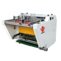 Buy cheap High Speed Automatic Grooving Machine For MDF board And Cardboard from wholesalers