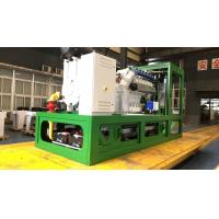 Buy cheap Natural Gas Powered Generator CCHP , 50Hz Gas Generator Set 200kW-2000kW from wholesalers