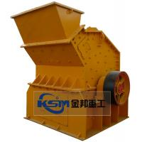 Buy cheap Buy Fine Crusher/Fine Crusher/Fine Crusher Manufacturer from wholesalers