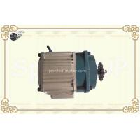 Buy cheap Tricycle Electric ATV Motor Brushless DC Motors With Gear Box Fan from wholesalers