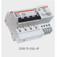 China Leakage Circuit Breaker / ELCB And Residual Current Circuit Breaker / RCCB / RCD on sale