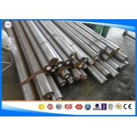 Buy cheap Turned round bar, Turned bar, Machined round bar, Machined bar, Cold Finished Bar from wholesalers