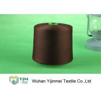 Buy cheap Colored Knotless Dyed Polyester Yarn , Core Spun Polyester Sewing Thread from wholesalers