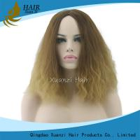 Buy cheap Female Short Synthetic Hair Wigs Kinky Straight Lace Front High Temperature from wholesalers
