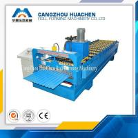 Buy cheap Color Steel Galvanized Metal Aluminum Roof Tile Roll Forming Machine ISO Approval from wholesalers