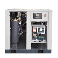 Buy cheap 75HP Inverter Rotary Screw Air Compressor 55kw White Air Compressor for industry from wholesalers