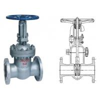 Buy cheap OS & Y Rising Stem Gate Valve Flanged 200 PSI Working Shield With Supervisory Switch from wholesalers