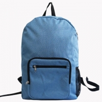 Buy cheap Leisure Washable Polyester Primary School Bag product
