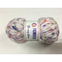 Buy cheap Newest of hand knitting hand knitted acrylic pot-bellied Iceland soft fuzzy yarn from wholesalers