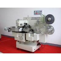 Buy cheap High Speed Full Automatic Double Twist Packing Machine For Candy 100-600pcs/min from wholesalers