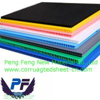 Buy cheap Corrugated Plastic Edge Trim sheet from wholesalers