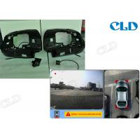 Buy cheap 360° Panoramic Monitoring Car Driving System IP67 Highlander, Safe for Parking , Driving and Reversing product
